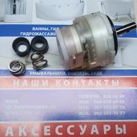 Ремонтный комплект Damixa Arc 23000